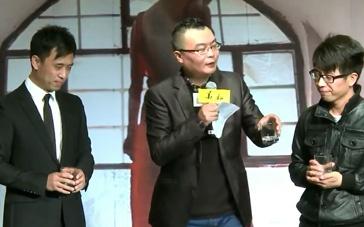 《美姐》三人行终结篇曝光 首映礼落幕黑马起航