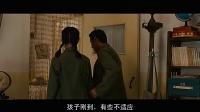 张子枫在一群戏骨间,演技蹭蹭涨
