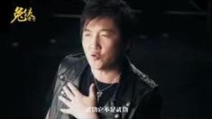 兔侠传奇 主题曲MV《我和我不同》(演唱:孙楠)