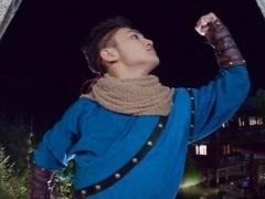 《大侠日天》片头曲《大侠梦》MV