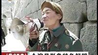 章子怡 郭富城2010年最新爱情大片《最爱》暴光结婚片段