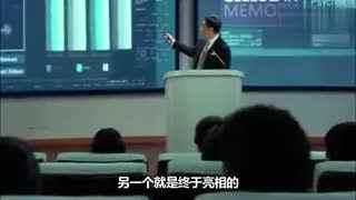 剧难看_20161021_糟蹋谢霆锋颜值 浪费刘青云演技 《惊天破》槽点惊破天际