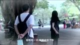 《爱别离》发MV 相遇是另一种别离 你还记得爱情的味道吗