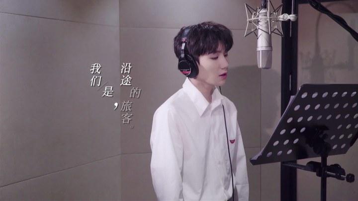 夏目友人帐 MV:王源献唱推广曲 《只要有想见的人,就不是孤身一人》 (中文字幕)