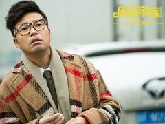 《麻烦家族》主题曲漫画版MV 男人帮集体变装