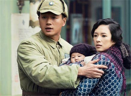 《太平轮》预告 佟大为章子怡虐恋揪心