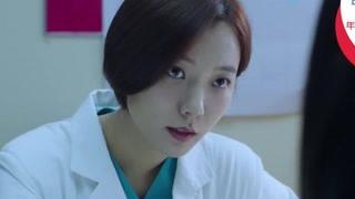 急诊科医生剧透:宫外孕