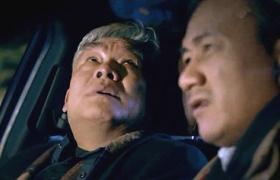 【于无声处】第26集预告-胡军处长车中夜谈