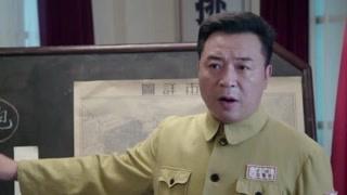 张汉超称这是解放以后,保密局安插在北京最大的特务头子