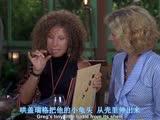 《拜见岳父大人2》片段:饭桌上看包皮!遇上这样的爹妈也是坑!