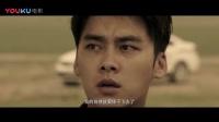 《心理罪》看李易峰廖凡如何找出凶手藏身之处,李易峰简直就是最强大脑