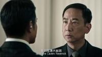 《寒战2》 郭富城霸气反扑 一网打尽幕后黑手