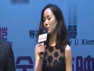 《有种你爱我》首映 郑恺默认自己已有女友