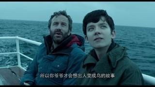 杰克跟随爸爸乘坐游轮来到了这座小岛