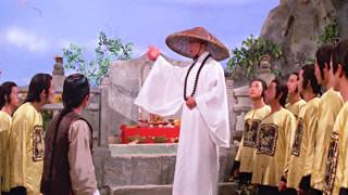 三德大师坟地看风水