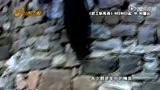 电视剧《武工队传奇》宣传片+武工队版+2013...