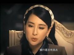 《黄金大劫案》片花-续写乱世传奇