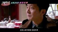 """21克拉(""""省钱经""""正片片段)"""