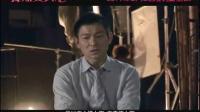 """刘德华巩俐《我知女人心》时尚花絮""""造型篇"""""""