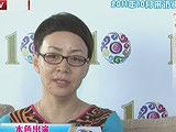 电视剧《李春天的春天》 宋丹丹出演38岁高龄剩女