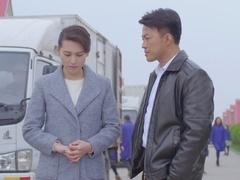 黄大妮第42集预告片