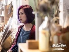 《春娇救志明》插曲MV 杨千嬅隔空喊话张志明
