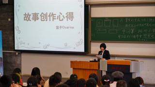 《小绿和小蓝》北京大学开讲啦!