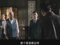 窃听风云2-终极版预告片