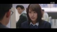《垫底辣妹》终极版预告 零分少女要逆袭