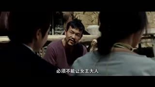 【这不是剧透】《师父》-我的徒弟叫良辰!