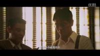 刘青云探案勇扒火车《消失的凶手》终极版预告