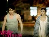 《好好的》好评不断 冯绍峰、倪妮惊天动地吵一回