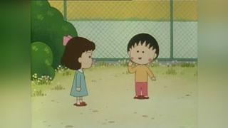 小丸子与典子扮演公主 惠子想要来一起玩
