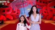 养眼组合!演员林琳琦冯弋洋亮相丝绸之路电影节闭幕式红毯