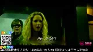 片儿哥侃电影 《X战警:天启》三部曲完美终章 天启四骑士暴风女神