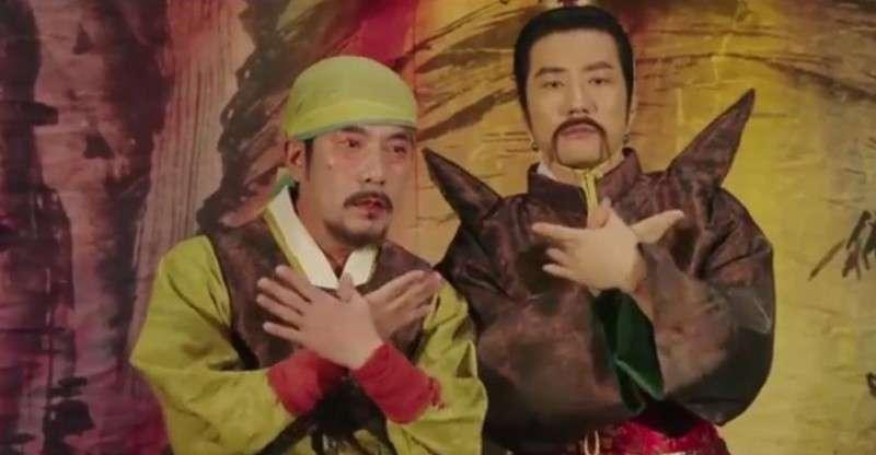 《朝鲜名侦探:吸血怪魔的秘密》魔性预告片