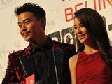 电影《北爱》全球盛大首映 超级情人节用爱取暖