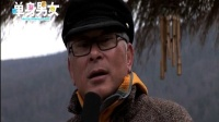"""杜琪峰与""""单身男女""""爱情观一致"""