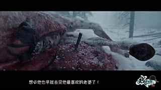 戏说电影 碉堡三分钟看完《荒野猎人》