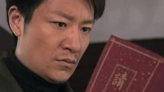 《南城遗恨》江菲儿竟然神秘失踪!
