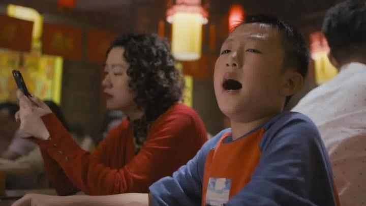来都来了 预告片3:孩子还小版 (中文字幕)
