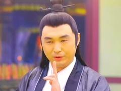 降龙伏虎小济公第2季第34集预告片
