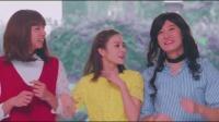 女校通缉令(预告片)60s