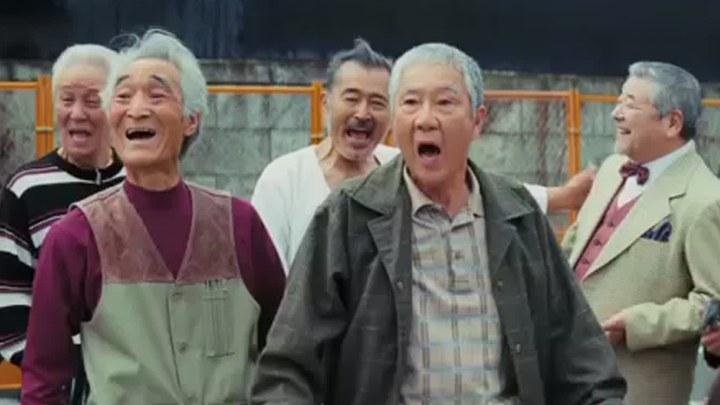 龙三和他的七人党 日本先行版1