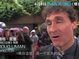 IMAX3D《明日边缘》明星大赞-幕后大揭秘