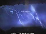《笔仙惊魂》终极版预告片