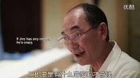 《寿司之神》中文预告片