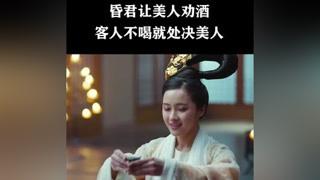 #凤囚凰  你可听说过一种酒,叫鬼目粽
