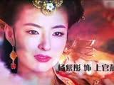 """《辣妈俏爸》2分钟预告片 胡杏儿于波玩""""闪婚"""""""