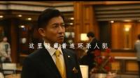 《假面酒店》9月4日上映,木村拓哉长泽雅美联手破案!
